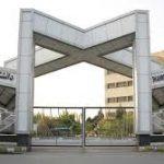 برگزاری مصاحبه دکتری ۹۶ دانشگاه صنعتی شاهرود در تیرماه