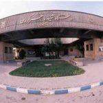 فراخوان پذیرش دکتری استعداد درخشان ۱۳۹۶ دانشگاه باهنر کرمان