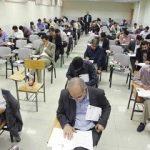 انتخاب رشته ۵۸ درصد داوطلبان آزمون دکتری ۹۶ تا امروز