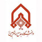 برگزاری مصاحبه دکتری ۹۶ دانشگاه امام حسین در اواخر خرداد ماه