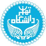 تمدید مجدد فرصت ثبتنام دکتری بدون آزمون ۹۶ دانشگاه تهران