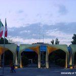 اعلام جزئیات نحوه پذیرش دانشجوی دکتری دانشگاه تهران در سال ۹۶