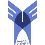 اعلام زمان برگزاری مصاحبههای دکتری ۹۶ آزاد