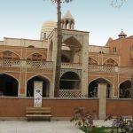 اعلام نتایج دعوت به مصاحبه دکتری بدون آزمون ۹۶ دانشگاه هنر اصفهان