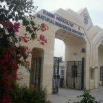 اعلام زمان مصاحبه باتأخیر دکتری ۹۶ دانشگاه منابع طبیعی خوزستان