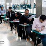 شروع انتخاب رشته متقاضیان دکتری ۹۶ علوم پزشکی آزاد
