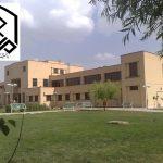 انتشار اطلاعیه پذیرش دکتری بدون آزمون دانشگاه مراغه در سال ۹۶