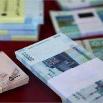 اعلام هزینه شرکت در مصاحبه دکتری ۹۶ آزاد