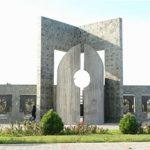 اعلام زمان مصاحبه غایبین دکتری ۹۶ دانشگاه فردوسی مشهد