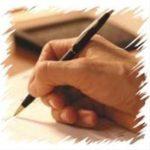 برگزاری کارگاه مقاله نویسی علمی پژوهشی و ISI در مرداد ماه