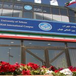 پذیرش دانشجوی دکتری در پردیس کیش دانشگاه تهران در سال ۹۶