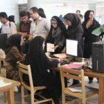 اعلام زمان ثبتنام پذیرفتهشدگان دکتری ۹۶ برخی دانشگاههای کشور