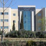 اعلام نتایج پذیرش دکتری ۹۶ دانشگاه علوم انتظامی امین در آینده