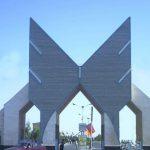احیای ۵ رشته حذفشده مقطع دکتری در دانشگاه آزاد یاسوج