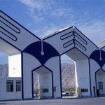 شروع ثبتنام پذیرفتهشدگان دکتری ۹۶ آزاد از ۱۱ شهریور