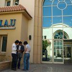 ممنوعیت انتقالی پذیرفتهشدگان دکتری ۹۶ واحدهای بینالملل آزاد