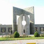 اعلام نتایج دکتری بدون آزمون ۹۶ دانشگاه فردوسی