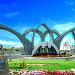 اعلام نتایج دکتری بدون آزمون ۹۶ دانشگاه ارومیه