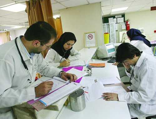 شروع ثبت نام آزمون دکتری پزشکی آزاد 98 از نیمه دوم بهمن ماه