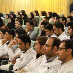 اعلام نتایج آزمون دکتری ۹۶ علوم پزشکی آزاد تا پایان هفته