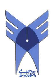 زمان ( تاریخ ) تکمیل ظرفیت دکتری آزاد 96 - 97