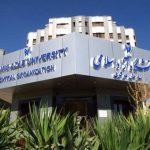 احتمال اعلام تکمیل ظرفیت دکتری ۹۶ آزاد در هفته آینده