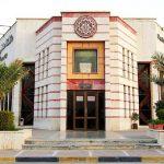 آخرین فرصت ثبتنام دکتری بدون آزمون ۹۶ پردیس کیش دانشگاه شریف