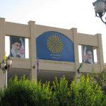 اعلام جزئیات تحصیل در مقطع دکتری شعبه دبی پیام نور در سال ۹۶
