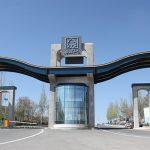 فراخوان تکمیلی پذیرش دکتری بدون آزمون ۹۶ دانشگاه زنجان