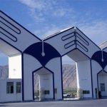 اعلام جزئیات ثبتنام تکمیل ظرفیت دکتری ۹۶ آزاد