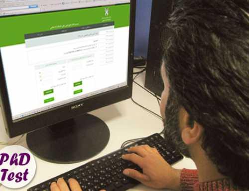 اعلام نتایج بررسی پرونده داوطلبان دکتری استعدادهای درخشان ۹۷ آزاد در هفته جاری
