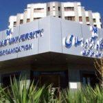تصمیم جدی دانشگاه آزاد برای تفکیک آزمون دکتری از سازمان سنجش