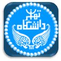 انتشار اطلاعیه دانشگاه تهران درخصوص نحوه پذیرش دانشجویان دکتری پژوهشگاه شاخص پژوه