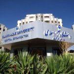 عدم پذیرش تکمیل ظرفیت دکتری ۹۶ دانشگاه آزاد در بهمن ماه