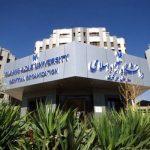 الزام دانشجویان کارشناسی ارشد دانشگاه آزاد به گذراندن پایاننامه