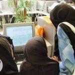 پذیرش بیش از هزار و ۲۰۰ نفر در تکمیل ظرفیت کنکور دکتری ۹۶