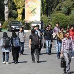 حذف پژوهانه دانشجویان دکتری از بودجه ۹۷