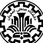 فراخوان پذیرش دکتری بدون کنکور دانشگاه صنعتی اصفهان در سال ۹۷