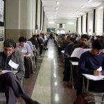 فردا؛ برگزاری آزمون دکتری ۹۷ سراسری و آزاد