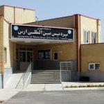 پذیرش دانشجوی دکتری در پردیس ارس دانشگاه تهران در بهمن ۹۶