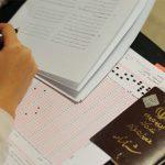 ترتیب توزیع دفترچههای آزمون دکتری؛ معمای هر ساله کنکور