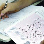 انتشار دفترچه ثبت نام آزمون دکتری تخصصی علوم پزشکی آزاد ۱۳۹۷