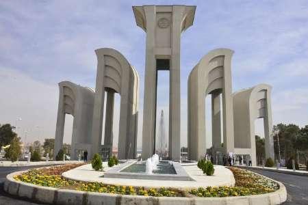 دکتری بدون کنکور 97 - 98 دانشگاه صنعتی اصفهان