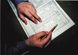 زمان انتخاب رشته دکتری 97 - 98