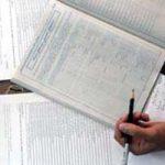 انتشار دفترچه انتخاب رشته دکتری 97 سراسری
