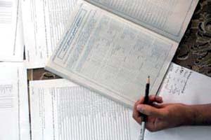دفترچه انتخاب رشته دکتری 97