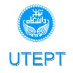 تمدید مهلت ثبت نام آزمون زبان اردیبهشت 97 دانشگاه تهران