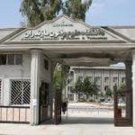 برگزاری مصاحبه دکتری 97 دانشگاهعلوم و فنون مازندراندر 30 خردادماه