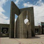 اعلام تاریخ جبرانی مصاحبه دکتری 97 دانشگاه فردوسی