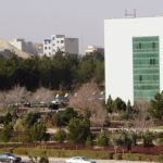انتشار اطلاعیه پذیرش دکتری استعداد درخشان 97 دانشگاه مفید